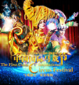 1st International China Circus Festival in Zhuhai